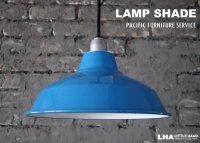 【再入荷】期間限定【10%OFF】【P.F.S.】 PACIFIC FURNITURE SERVICE LAMP SHADE パシフィックファニチャーサービス ホーローランプシェード BLUE 12インチ(31cm)
