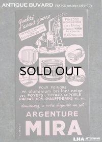 FRANCE antique BUVARD ビュバー ARGENTURE MIRA 1950-70's