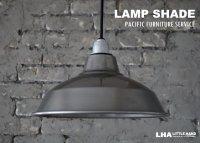 【再入荷】期間限定【10%OFF】【P.F.S.】 PACIFIC FURNITURE SERVICE LAMP SHADE パシフィックファニチャーサービス ホーローランプシェード Brushed Steel 12インチ(31cm)