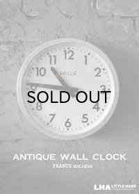 FRANCE antique BRILLIE wall clock 掛け時計 クロック 26cm 1950-60's