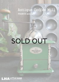 FRANCE antique PEUGEOT COFFEE MILL プジョー コーヒーミル GREEN 1932-39's