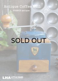 FRANCE antique PEUGEOT COFFEE MILL プジョー コーヒーミル 【メンテナンス済み】BLUE 1947-56's