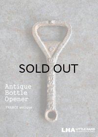 FRANCE antique 刻印入り アドバタイジング 鉄製 ボトルオープナー 栓抜き 1900-20's