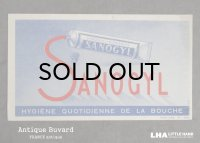 FRANCE antique BUVARD ビュバー SANOGYL 1950-70's