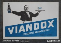FRANCE antique BUVARD ビュバー VIANDOX 1950-70's