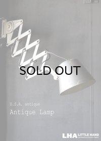 U.S.A. antique SCISSOR LAMP アメリカアンティーク  小さな ミニ シザーランプ インダストリアル 工業系 1950-60's