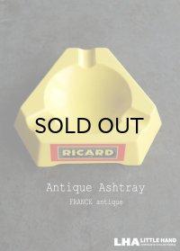 FRANCE antique RICARD フランスアンティーク リカール プラスチック製 フレンチパブ1960's