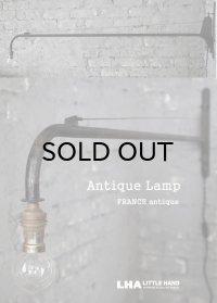 FRANCE antique Lamp フランスアンティーク ウォールランプ 120cm ポテンス 1950's