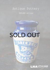 【RARE】ENGLAND antique イギリスアンティーク BUTTERCUP CREAM ブルー バターカップ クリーム 陶器ポット H7.8m 1900's