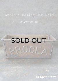 ENGLAND antique イギリスアンティーク PROCER ブレッドティン ベーキングティン モールド 型 1920-40's