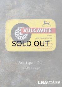 FRANCE antique フランスアンティーク VULCAVITE TIN 缶  ブリキ缶 ヴィンテージ 缶 1930-50's