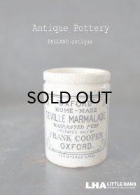 【RARE】 ENGRAND antique イギリスアンティーク FRANK COOPER OXFORD フランククーパー【H52mm】ミニ マーマレードジャー 陶器ポット 1900's
