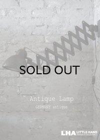 GERMANY antique SCISSOR LAMP BLACK ドイツアンティーク シザーランプ アコーディオンランプ インダストリアル 工業系 1930-50's