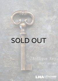 FRANCE antique KEY フランスアンティークキー 鍵 美しい装飾 チェスト・キャビネットキー 1890-1920's