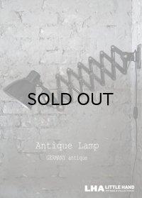 GERMANY antique SCISSOR LAMP BLACK ドイツアンティーク Reif Presolen シザーランプ アコーディオンランプ インダストリアル 工業系 1940-60's