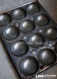 ENGLAND antique イギリスアンティーク ベーキングティンモールド 12穴  焼き型 菓子型 1930-50's
