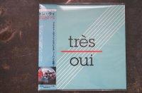 Très Oui  / Singles Going Nowhere CD
