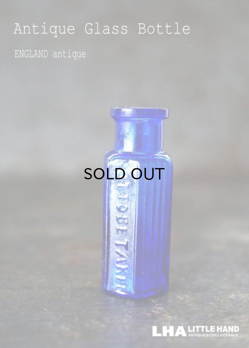 画像1: 【RARE】ENGLAND antique イギリスアンティーク NOT TO BE TAKEN 鮮やかなコバルトブルー 小さなミニガラスボトル [1/4oz] H5.3cm ガラス瓶 1900-20's