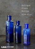 画像1: ENGLAND antique イギリスアンティーク NOT TO BE TAKEN 鮮やかなコバルトブルー ガラスボトル 3本セット [3・1.1/2oz・1oz] H12.3-8.5cm ガラス瓶 1900-20's (1)
