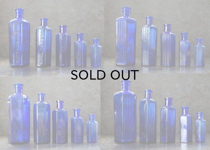 画像4: ENGLAND antique イギリスアンティーク NOT TO BE TAKEN 鮮やかなコバルトブルー ガラスボトル 5本セット [4・3・2・1・1/2oz] H14.6-7cm ガラス瓶 1900-20's