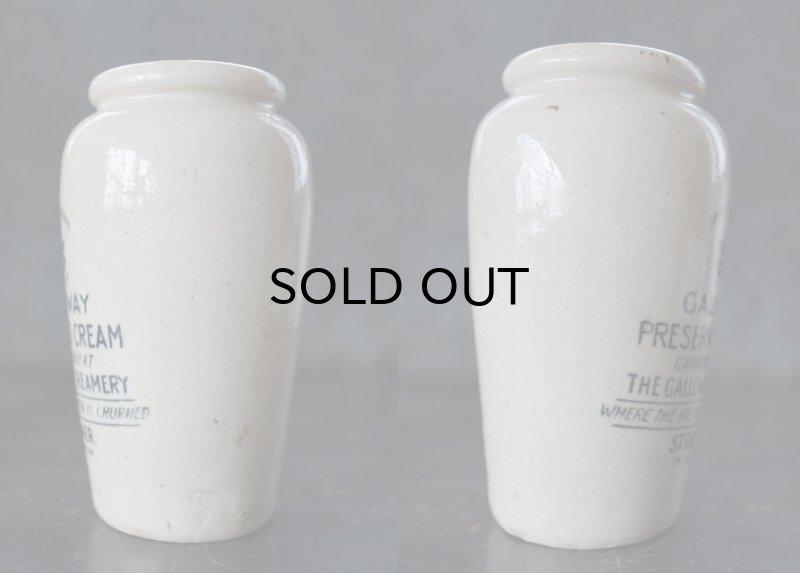 画像3: ENGLAND antique イギリスアンティーク GALLOWAY クリームポット 陶器ポット(L)H12.3cm 陶器ボトル1900's