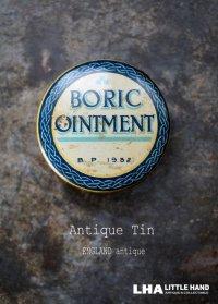 ENGLAND antique イギリスアンティーク BORIC Ointment ティン缶 4.5cm ブリキ缶 1932's