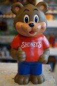 画像1: SHONEY'S ベア 貯金箱 (1)