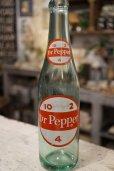画像1: Dr Pepper ドクターペッパー ボトル 5 (1)