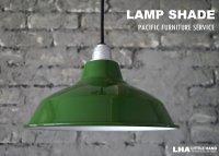【再入荷】WEB限定【15%OFF】【P.F.S.】 PACIFIC FURNITURE SERVICE LAMP SHADE パシフィックファニチャーサービス ホーローランプシェード GREEN 12インチ(31cm)