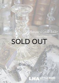 ENGLAND antique 素敵なガラス キャンドルスタンド キャンドルホルダー 1930's