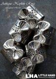 画像1: SALE 【30%OFF】 ENGLAND antique かわいいリボン装飾 ナプキンリング 1940-50's  (1)