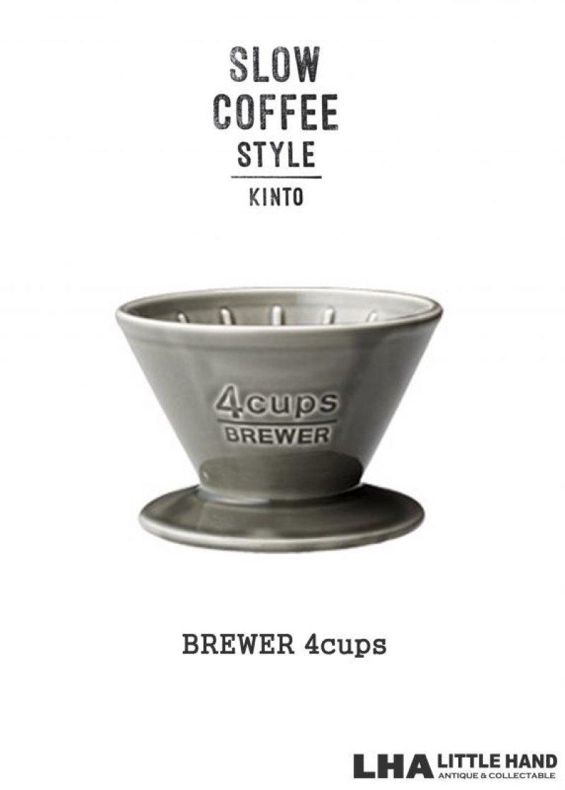 画像2: SALE【30%OFF】SLOW COFFEE STYLE BREWER ブリューワー 4cups グレー
