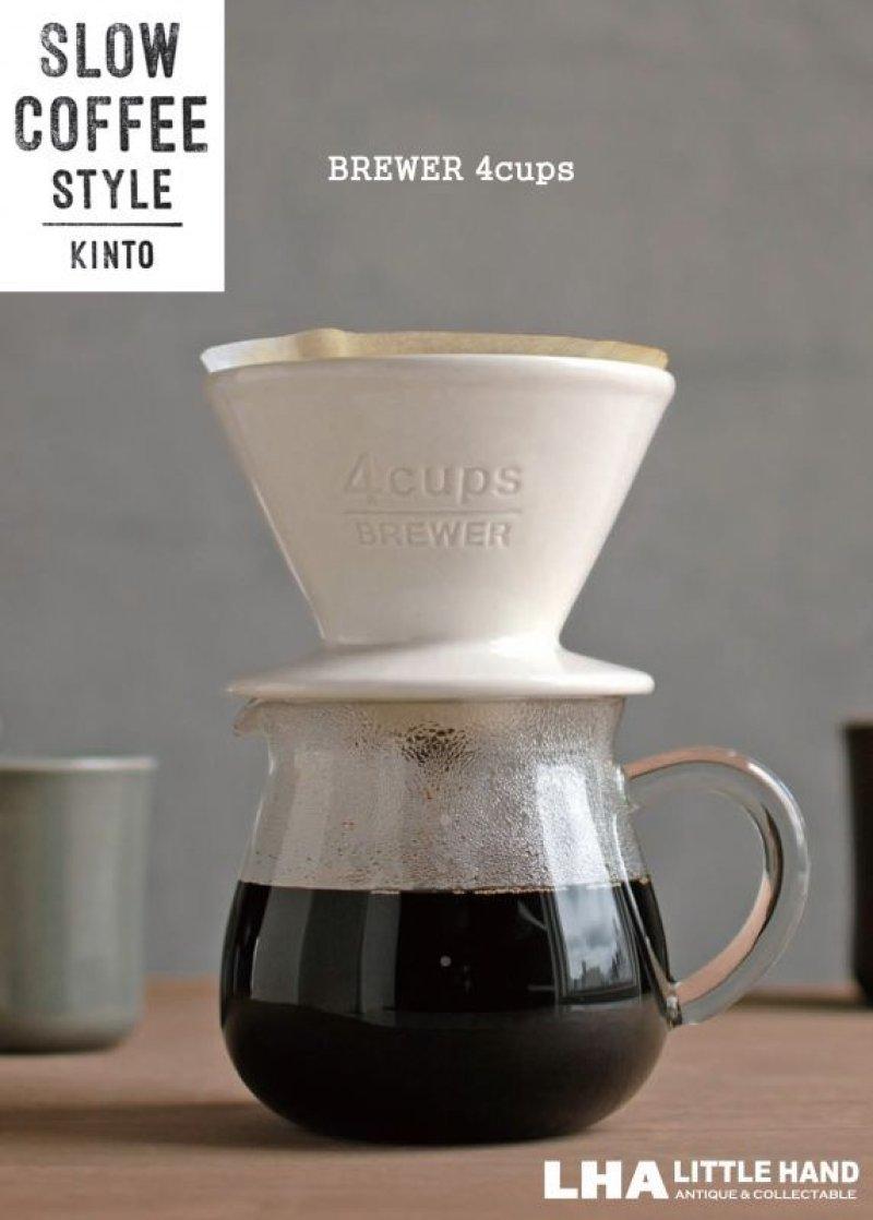 画像3: SALE【30%OFF】SLOW COFFEE STYLE BREWER ブリューワー 4cups グレー