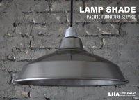 【再入荷】WEB限定【15%OFF】【P.F.S.】 PACIFIC FURNITURE SERVICE LAMP SHADE パシフィックファニチャーサービス ホーローランプシェード Brushed Steel 14インチ(35.5cm)