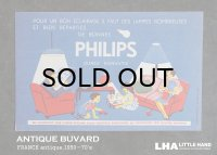 FRANCE antique BUVARD ビュバー PHILIPS 1950-70's
