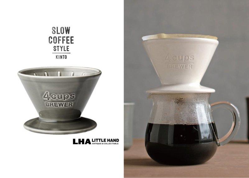 画像1: SALE【30%OFF】SLOW COFFEE STYLE BREWER ブリューワー 4cups グレー