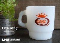 【Fire-king】 ファイヤーキング バーガ-クイーン 1970's