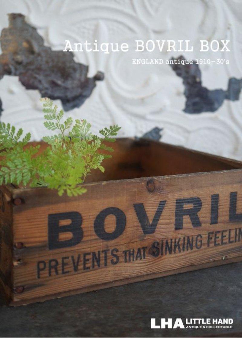 画像1: 【RARE】ENGLAND antique BOVRIL BOX 木製ウッドボックス[スクエア] 1910-30's