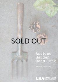 ENGLAND antique Garden Hand Fork イングリッシュガーデニングハンドフォーク Tool 1920-50's