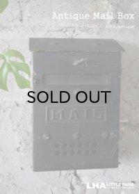 U.S.A. antique MAIL BOX メールボックス ポスト 郵便受け 1950-60's