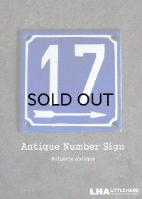 BULGARIA antique ホーロー ハウスナンバープレート サインプレート 看板 エナメル【17】1950's