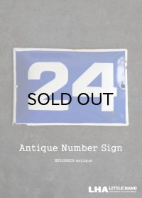 BULGARIA antique ホーロー ハウスナンバープレート サインプレート 看板 エナメル【24】1950's