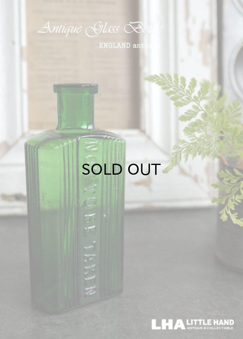画像1: ENGLAND antique NOT TO BE TAKEN アンティーク ガラスボトル[3oz] H11.4cm ガラス瓶 1900-20's