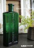 画像1: ENGLAND antique NOT TO BE TAKEN アンティーク ガラスボトル[8] H16.3cm ガラス瓶 1900-20's (1)