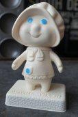 画像1: Pillsbury Poppin' Fresh  Dough Boy ポピーフレッシュ ソフビドール 台座付き (1)