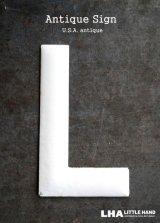 SALE 【30%OFF】 USA antique ホーロー アルファベット レターサイン 【L】(H15.2cm) 1950-60's