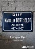 画像1: FRANCE antique 素敵な街並みに飾られていた ホーローストリートサイン RUE 1930-40's  (1)