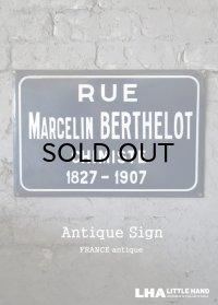 FRANCE antique 素敵な街並みに飾られていた ホーローストリートサイン RUE 1930-40's
