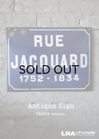 FRANCE antique 素敵な街並みに飾られていた ホーローストリートサイン RUE 1930's