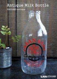 ENGLAND antique アドバタイジング ガラスミルクボトル ミルク瓶 1970's